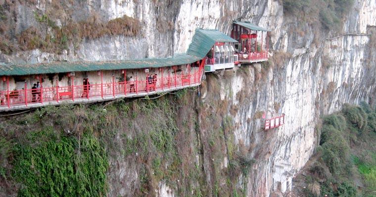 10 Fangweng Restaurant