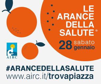 airc_arance_banner_336x280_030117_V1