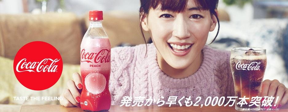 La Coca-Cola alcolica è arrivata: ora è ufficiale